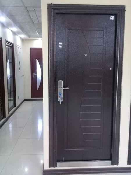 Kingdom Door